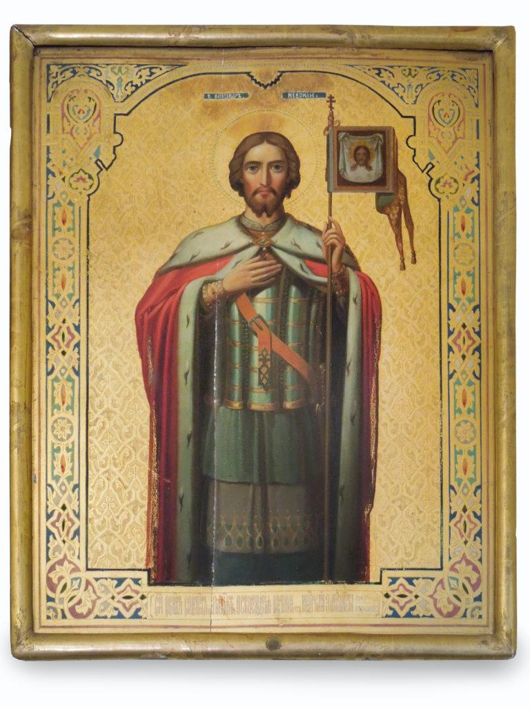 Ikona sv. Alexandr Nevsky