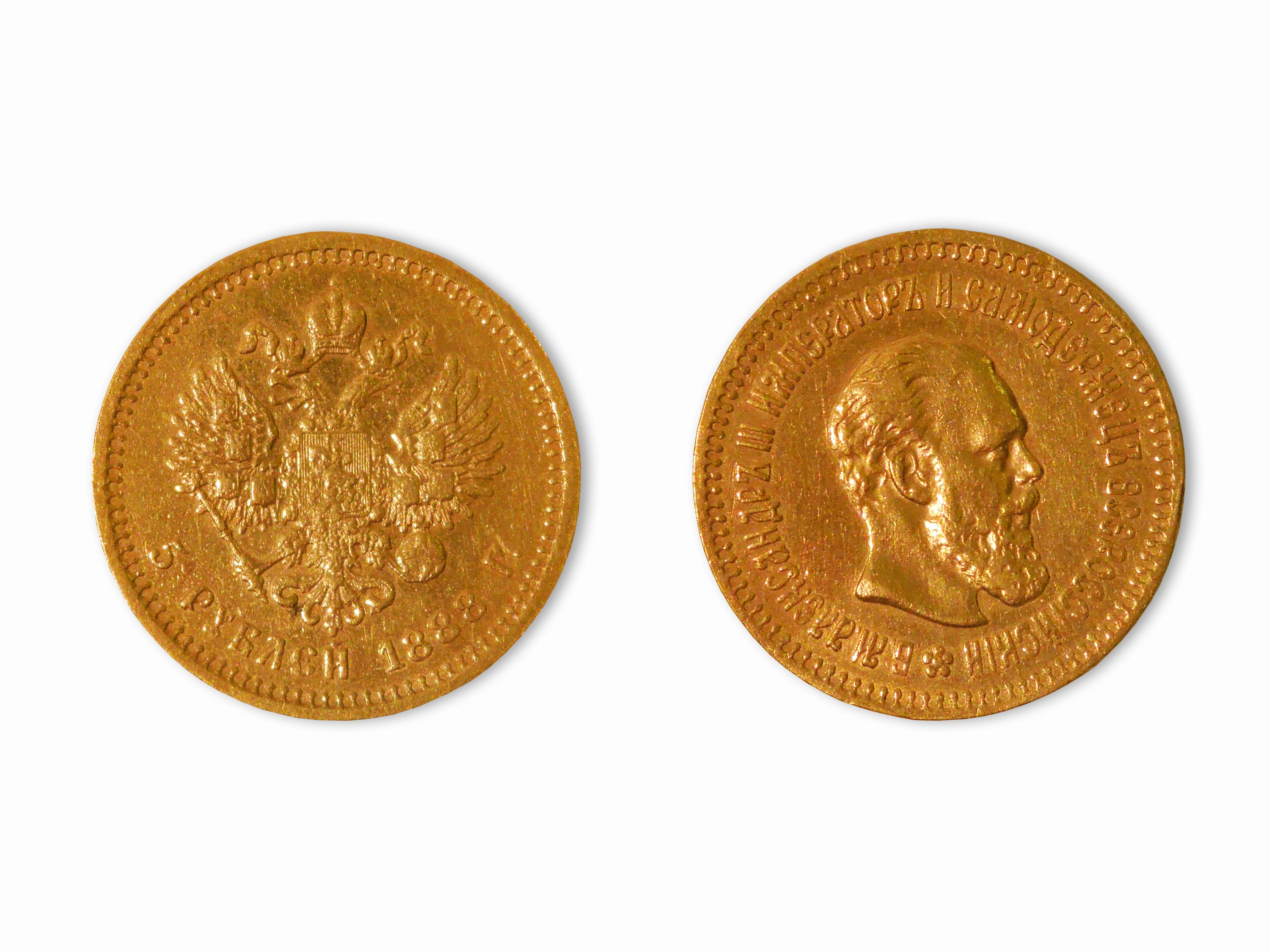 Pět rublů 1888, zlato