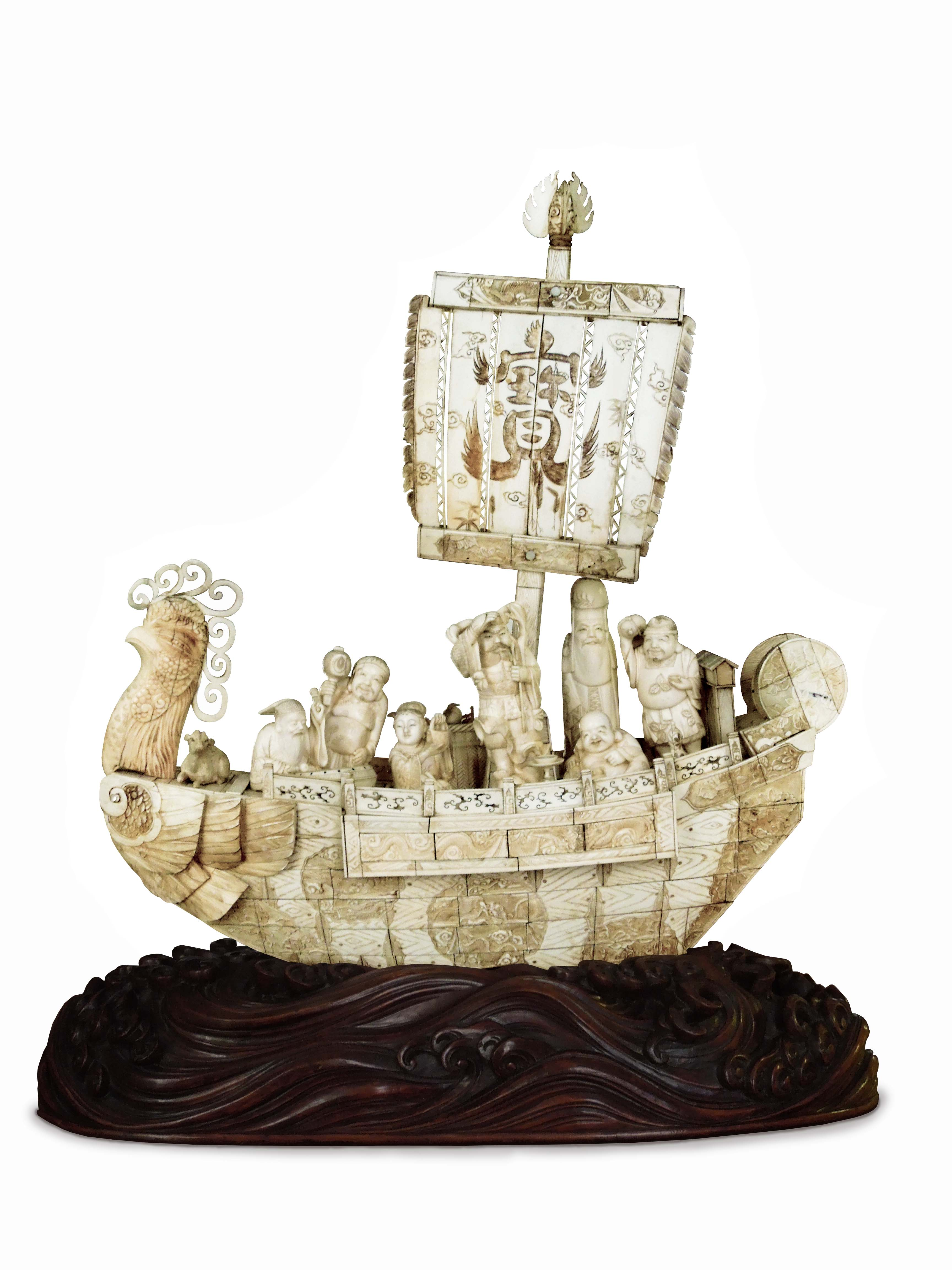 KATARABUNE, Loď pokladů